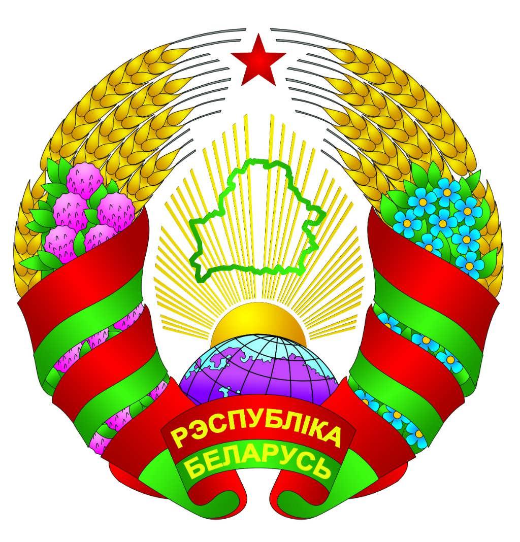 зависят герб белоруссии картинки в хорошем качестве шуфрич похвастался фотографией